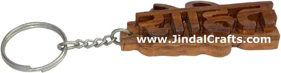 Wooden Key Chain - Hand Made Traditional Indian Artifact Name Keyring