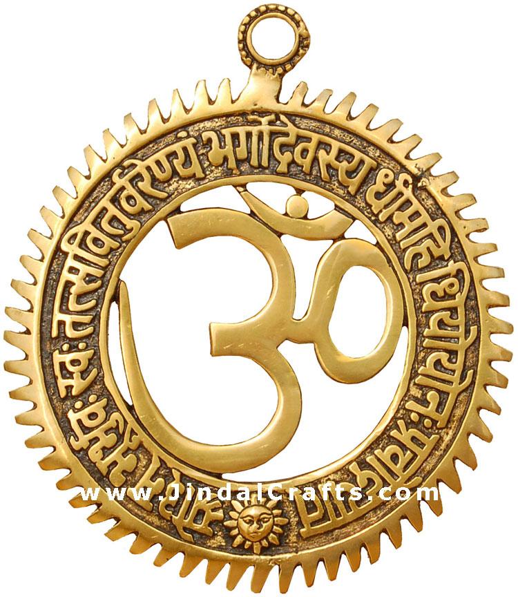 Om Symbol With Gayatri Mantra Hindu Religious Artifact Vaastu Hindu